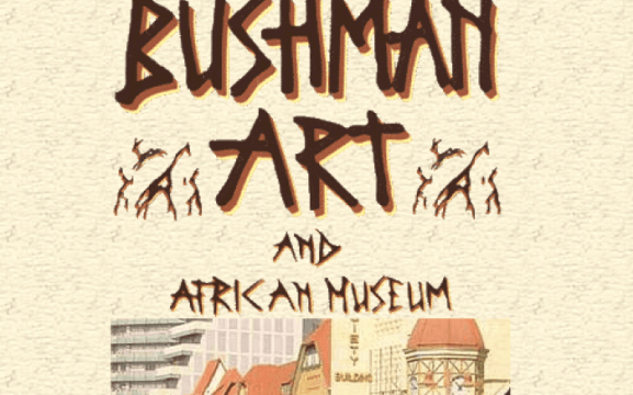Bushman Art Gallery
